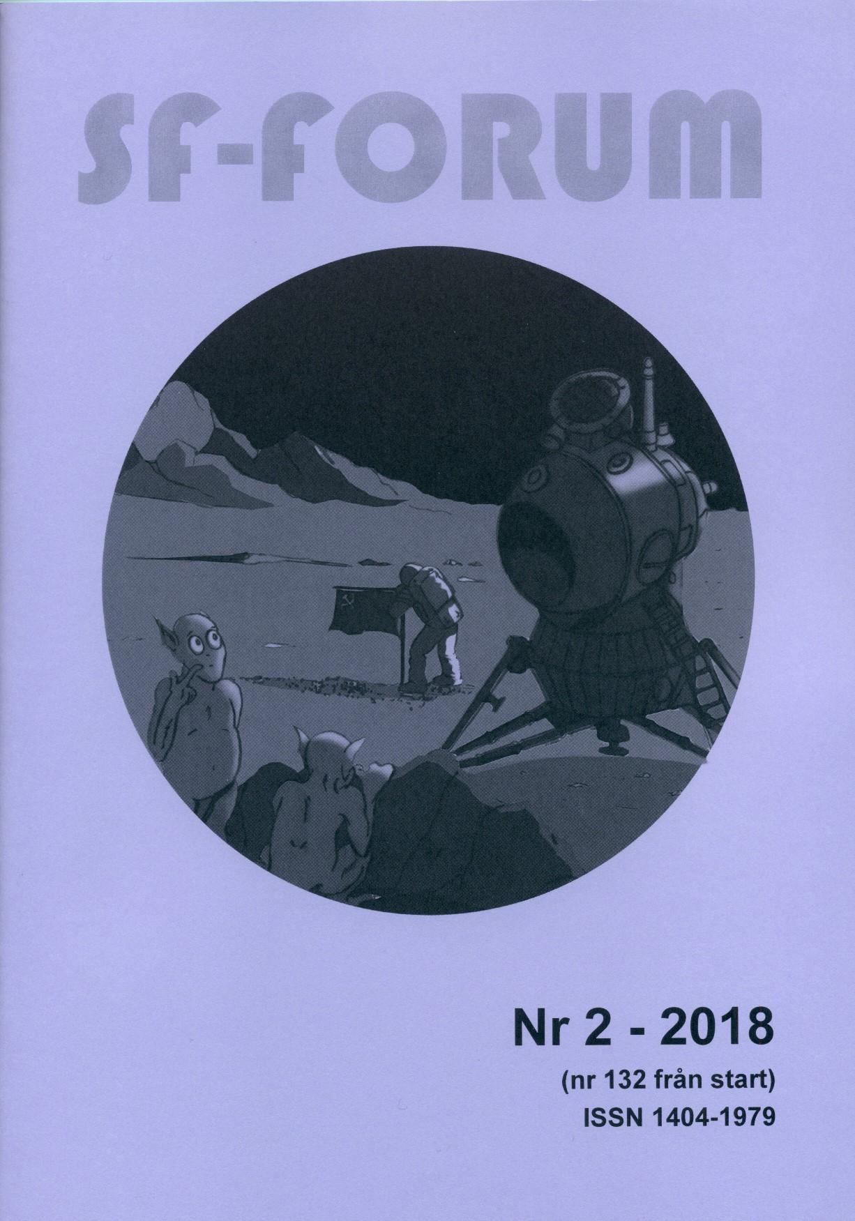 SFForum132a